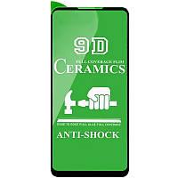 Захисна плівка Ceramics 9D (без упак.) для Samsung Galaxy A11