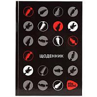 Дневник школьный украинский язык BeSound
