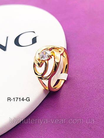 Кольцо R-1714 (6), фото 2