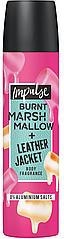 Дезодорант парфумований Impulse Burnt Marshmallow + Leather Jacket 75мл.