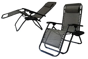 Шезлонг крісло для пляжу та саду Zero GRAVITY XXL 120 кг