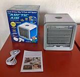 Кондиционер Artic Air №А11, Переносной, компактный кондиционер, Очиститель и охладитель воздуха, фото 3