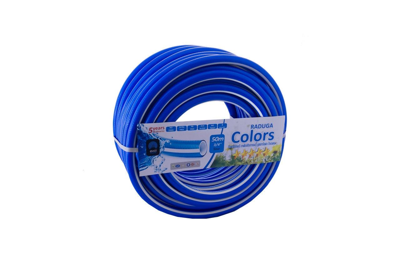 "Шланг поливочный Evci Plastik - 3/4"" х 50 м Raduga Colors"