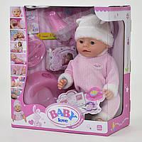Пупс детский интерактивный Baby Love BL 020 Е имеет 8 функций с аксессуарами