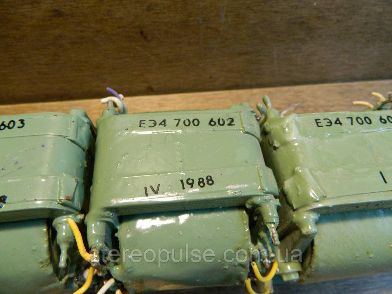 Трансформатор ЕЭ4.704.602 .