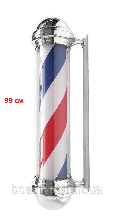 Знак  BARBER крутящийся  длиной 99 см, диаметр 23 см