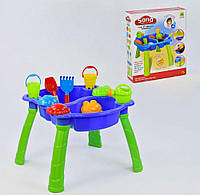 Детский столик для песка и воды со съемными ножками HG 604 с аксессуарами