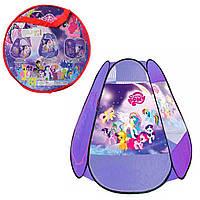 Детская игровая палатка My little pony M 5775, 110-120-110 см