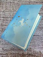 Альбом для слайдеров на 120 ячеек, голубой единорог