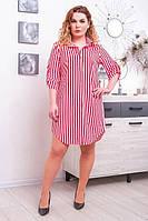 Стильное платье-рубашка размер плюс Миранда (52-62), фото 1