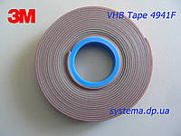 3M™ VHB™ 4941F - Двухсторонний монтажный скотч 3M (акриловый клей в ленте), 9,0х1,1 мм, рулон 3 м