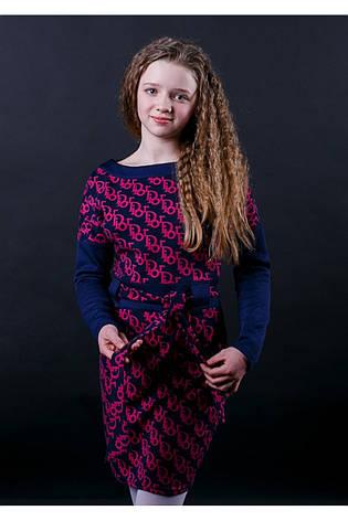 Стильное, модное, очень красивое, теплое трикотажное платье Dior для девочки, фото 2