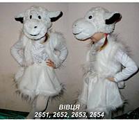 Карнавальный костюм Овечка 2-5 ЛЕТ и 5-8 лет