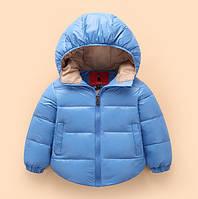 Куртка детская демисезонная голубая VNP утеплитель синтепон