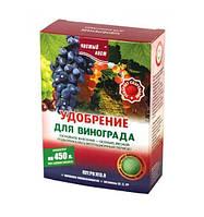Удобрение Чистый Лист для винограда 300гр.