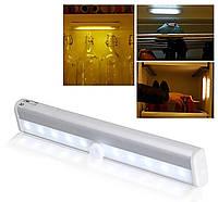 Светодиодный LED Светильник Беспроводной с Датчиком Движения Motion Brite, фото 1