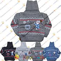 Вязанный свитер с горлом для мальчика от 1 до 4 лет (3788)