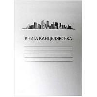 Книга канцелярская 48арк. кл.
