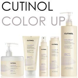 Color Up для окрашенных волос