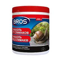 Інсектицид BROS від слимаків 200гр.
