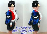 Карнавальный костюм Снегирь 2-5 ЛЕТ и 5-8 лет