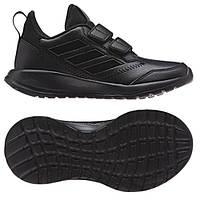 Детские кроссовки Adidas AltaRun CM8589