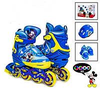 Комплект Роликовые Коньки Детские Раздвижные ролики+защита+шлем Skate Inline MICKEY Синий размер 34-37