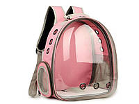 Прозрачный рюкзак переноска для животных Pet Cat  Розовый