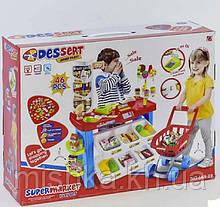 Детский игровой супермаркет на 46 предметов