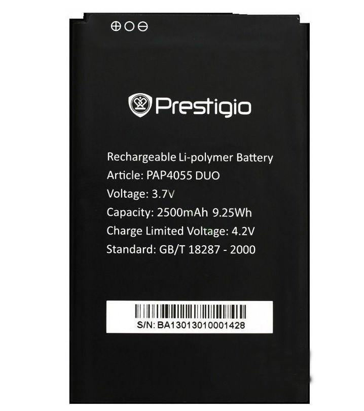 Аккумулятор Prestigio PAP4055