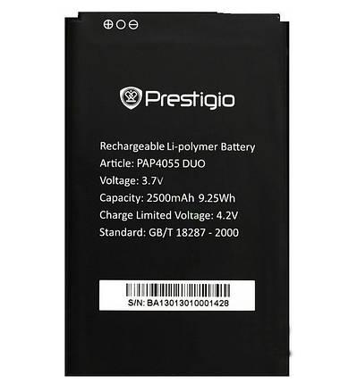 Аккумулятор Prestigio PAP4055, фото 2