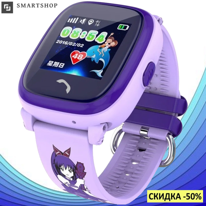 Детские Умные часы с GPS Smart baby watch DF25 - Детские водонепроицаемые смарт часы телефон с трекером