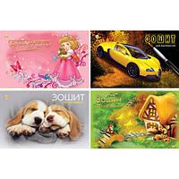 """Альбом для рисования 20арк """"Колорит"""" / 120 на спирали А-4 ш.к.4820069190148"""