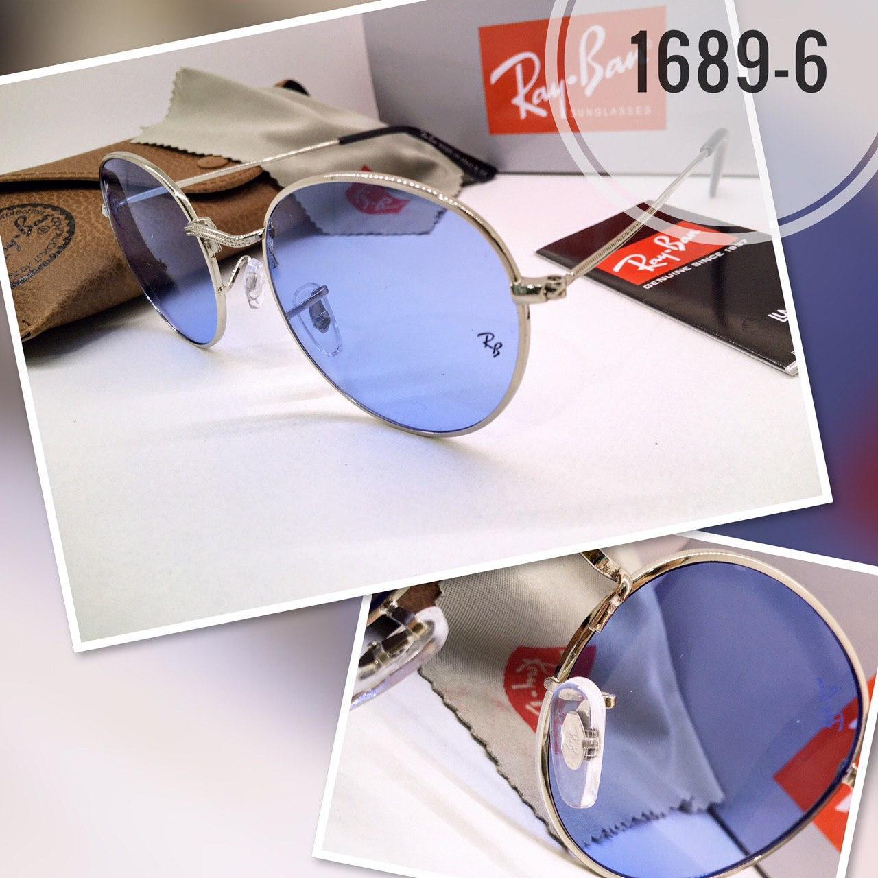 Ray Ban / Солнцезащитные очки