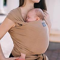 Трикотажный слинг-шарф Love   Carry Миндаль