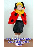 Карнавальный костюм Божья Коровка 2-5 ЛЕТ и 5-8 лет