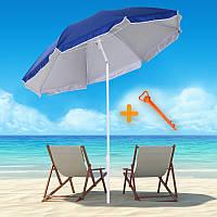 Зонт пляжный, садовый с защитой от UV-лучей с наклонным механизмом и чехлом EC-1206 (Синий)
