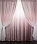 Двухсторонние шторы красивый комплект интернет магазин, фото 3