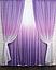 Двухсторонние шторы красивый комплект интернет магазин, фото 8