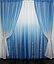Двухсторонние шторы красивый комплект интернет магазин, фото 10