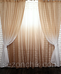Стильный комплект штор интернет магазин