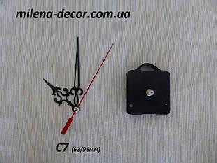 Годинникові механізми та стрілки