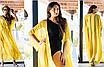 Женская пляжная туника больших размеров, шифон, размер 42-54, 56-64, желтый, белый, темно-синий, голубой, фото 4