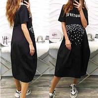 Летнее свободное женское платье больших размеров, турецкий коттон, размер 48-52, 54-58, 42-46, белый, черный