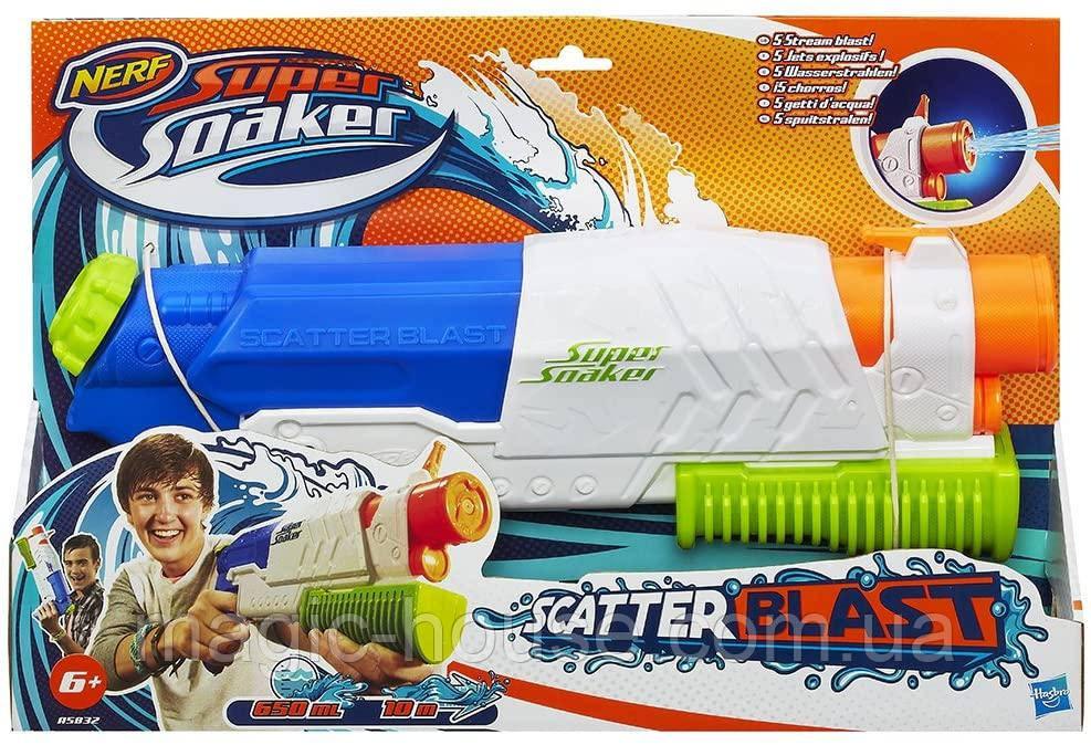 Водный бластер Нерф Вспышка Взрыва Nerf Super Soaker Scatterblast
