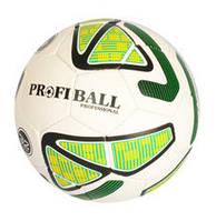 Мяч футбольный PROFI BALL ( 2500-156(Green))