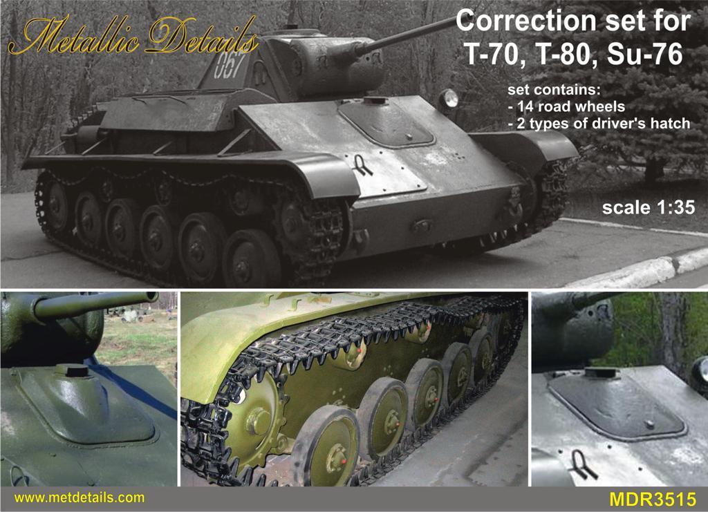 Комплект деталировки для Т-70, Т-80, Су-76. 1/35 METALLIC DETAILS MDR3515