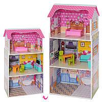 Домик для кукол деревянный для Лол в 3 этажа с мебелью