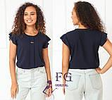 "Блузка с коротким рукавом ""Сьюзи"", фото 6"