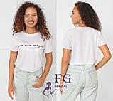 """Модная белая футболка с надписью """"Magic"""", фото 2"""